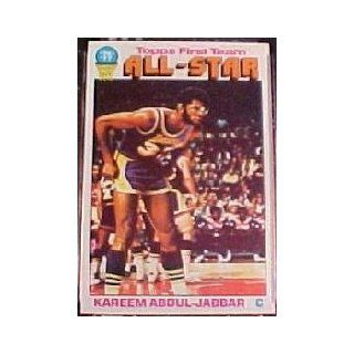 1976 77 Topps #126 Kareem Abdul Jabbar AS   NM MT: Sports Collectibles