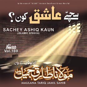 Sachey Ashiq Kaun Vol. 169   Islamic Speech: Maulana Tariq Jamil Sahib: MP3 Downloads
