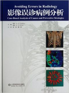 Avoiding Errors in Radiology(Chinese Edition): [ DE ] LA KE NEI ( K.J.Lackner ) . [ DE ] KU KE ( K.B.Krug ): 9787533154530: Books