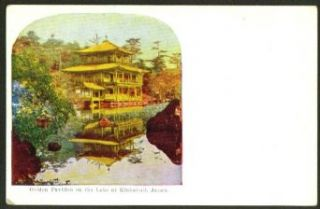 Golden Pavilion on Lake Kinkakuji Japan postcard 191? Collectibles & Fine Art