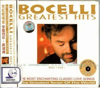 Andrea Bocelli 48 Greatest Hits 3 Gold HIGH DEFINITION 24bit/192KHz CD Set: Music