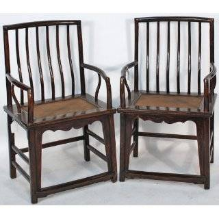 BK0035Y Ming Style Antique Chair with Rattan Seat, circa 1920's 1950, Hunan Province China, Elm (Yum   Armchairs