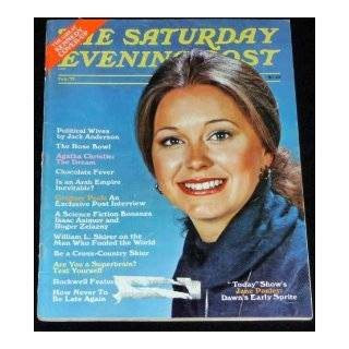 The Saturday Evening Post February 1977 with Jane Pauley, Isaac Asimov, Gregory Peck interview, Rockwell feature, The rose Bowl, Political Wives, Chocolate, Superbrain and much more (The Saturday Evening Post, 249): Cory SerVaas: Books