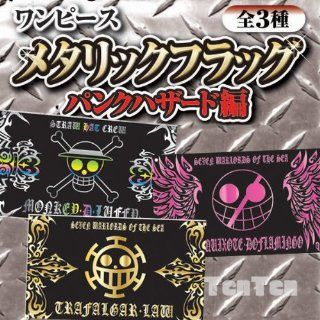 (Set of 3) One Piece Pirate Flag goods metallic punk flag hazard Luffy / low / Doflamingo Jolly Roger (japan import): Toys & Games