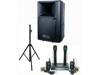 Hisonic PA 687S 80 Watt PA System with Dual VHF Wireless Microphone System
