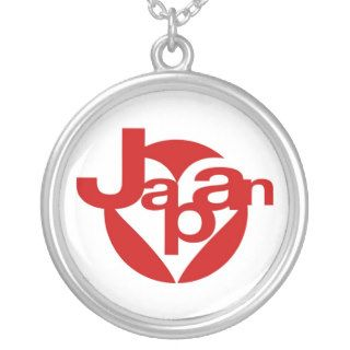 Rising Sun Japan & Heart Custom Necklace